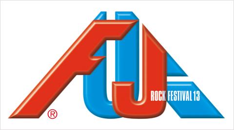 fuji rock 13
