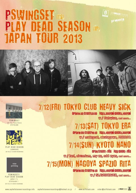 PP_TOUR_2013