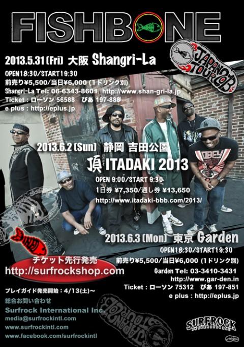 fishbone japan 2013