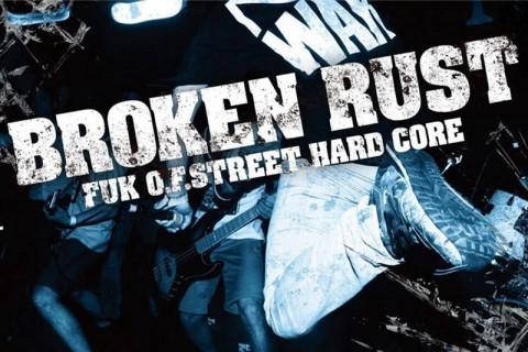 Broken Rust