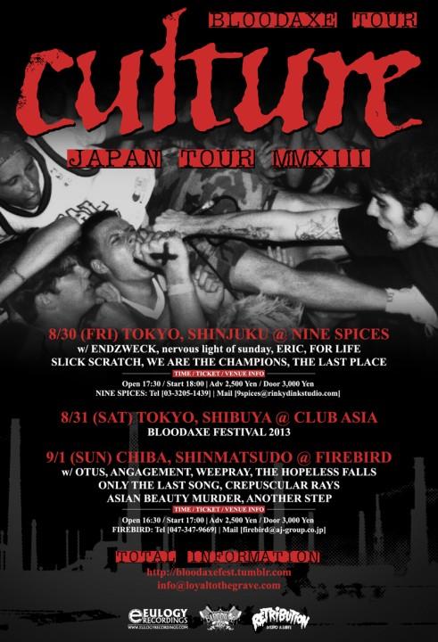 culture japan tour 2013