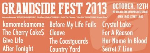 Graindside Fest 2013