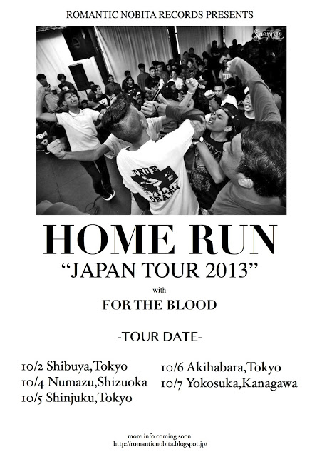 home run japan tour 2013