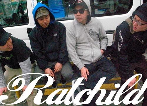 Ratchild