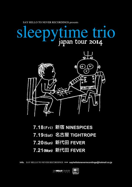 Sleepytime Trio - Memory-Minus
