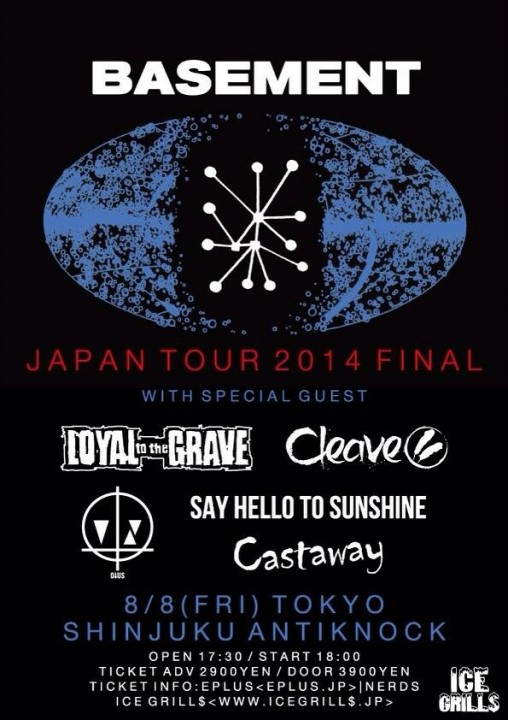 basement japan tour final
