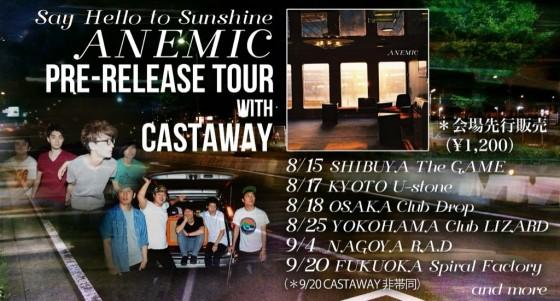 castaway summer tour 2014