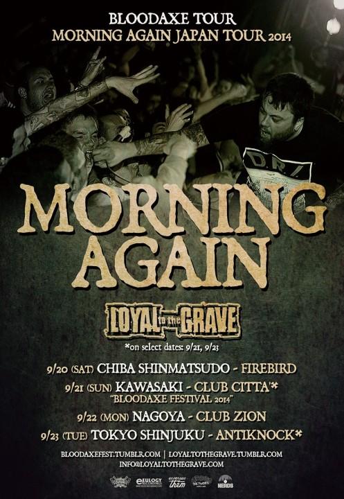 Morning Again Japan tour 2014 決定