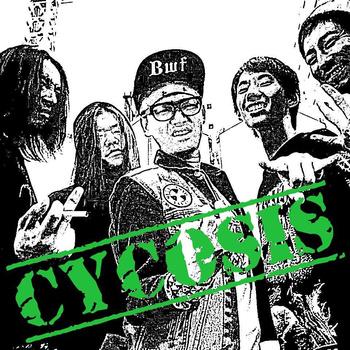 CYCOSIS