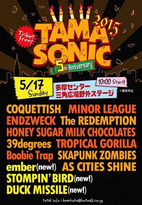 tamasonic 2015