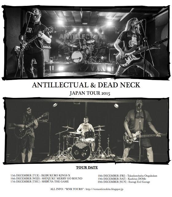 dead neck japan tour