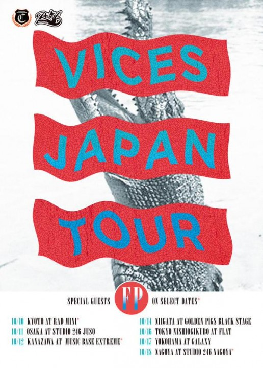 vices japan tour