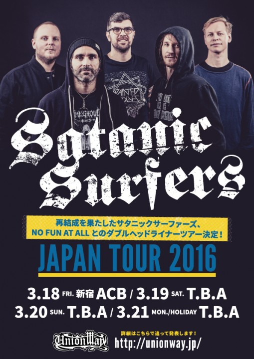 Satanic Surfers japan tour 2016