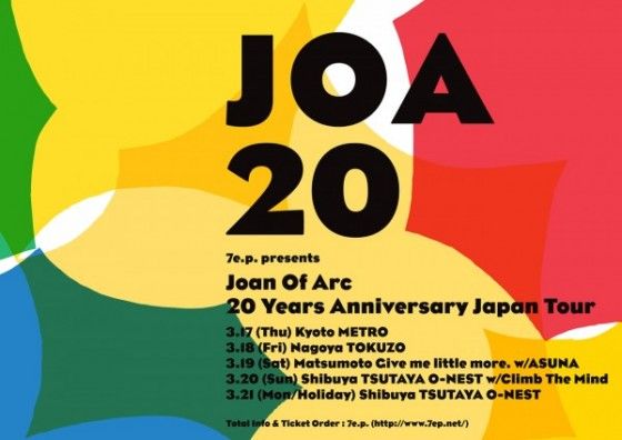 Joan of Arc japan tour 2016