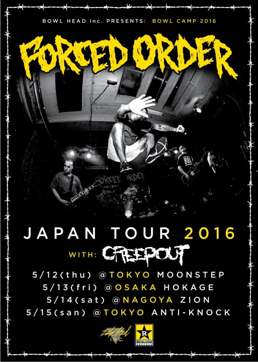 forced order japan tour 2016