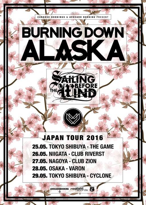 burning down alaska japan tour 2016