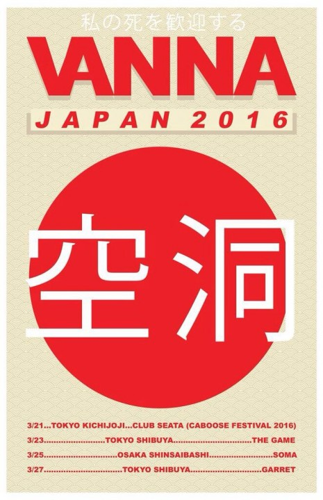 vanna japan tour 2016