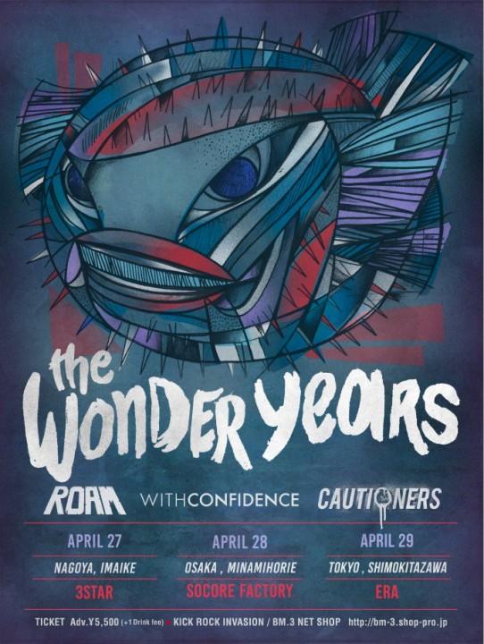 the wonder years japan tour 2016