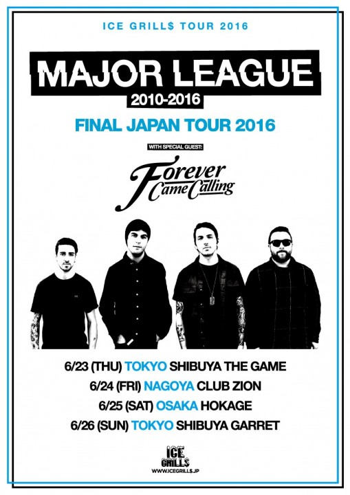 Forever Came Calling japan tour 2016