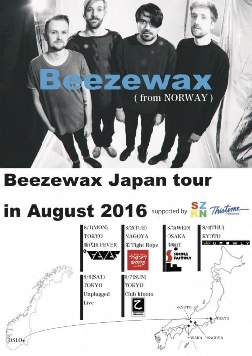 beezewax_SZKN_Flyer-700x988