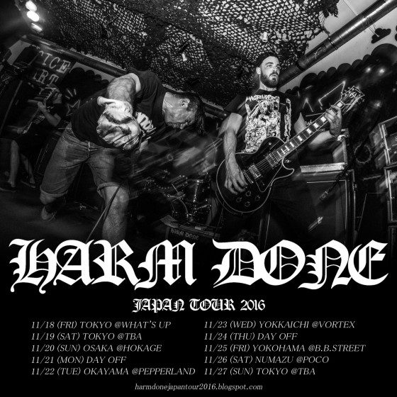 harm done japan tour 2016