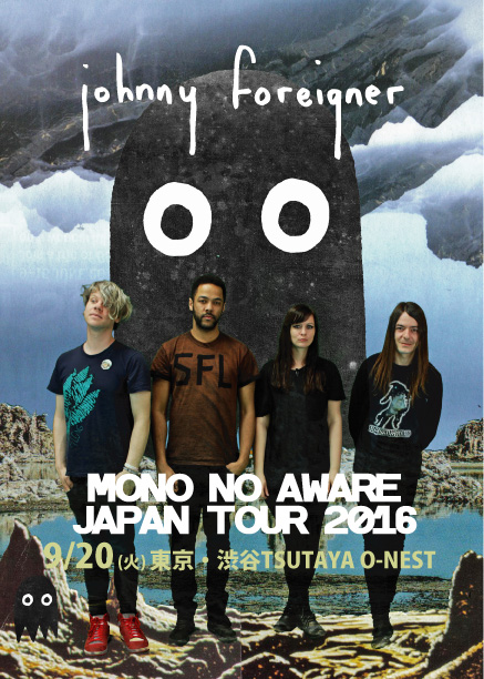 johnny foreigner japan 2016