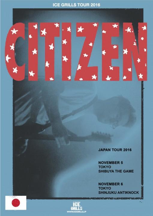 citizen japan tour 2016