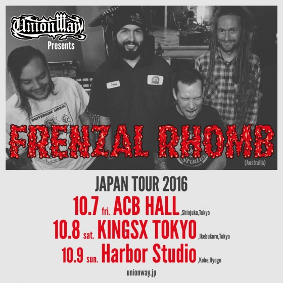 frenzal rhomb japan tour 2016