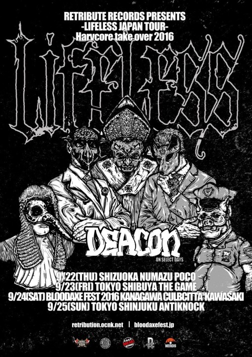 lifeless japan tour 2016