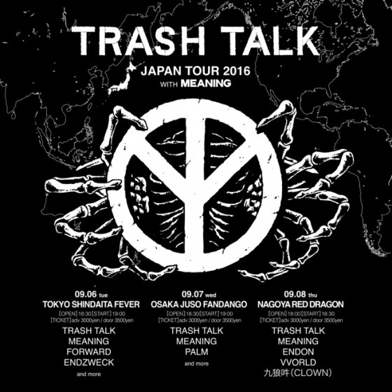 trash talk japan tour 2016