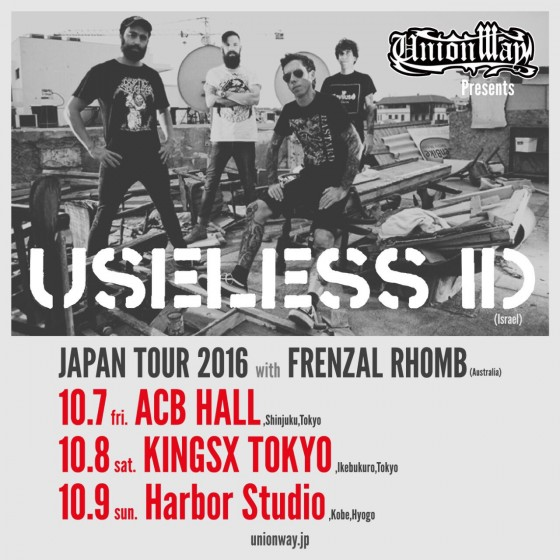useless ID japan tour 2016