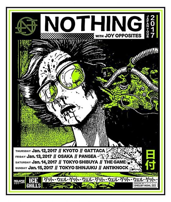 nothing-japan-tour-2017-%e6%9d%a5%e6%97%a5
