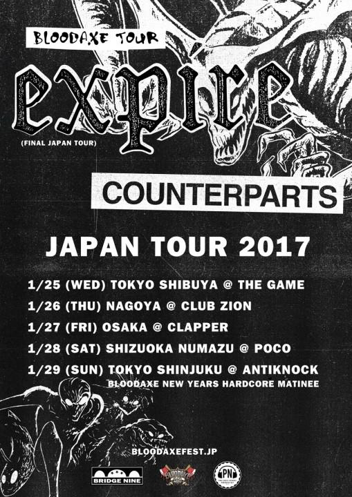 expire-japan-tour-%e6%9d%a5%e6%97%a5-2017