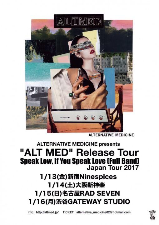 almedi-tour