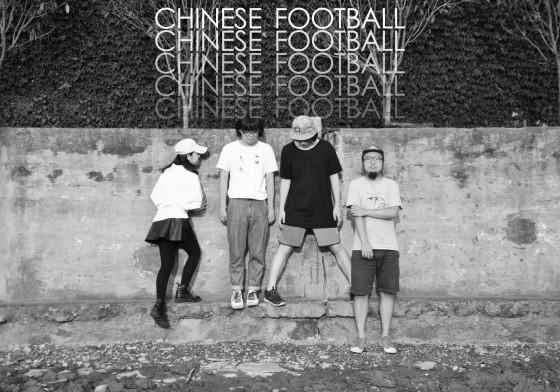 """[Music Video] Chinese Football """"遊戲繼續"""""""