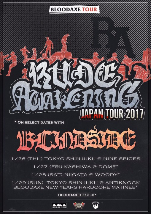 rude-awakning-japan-tour-2017