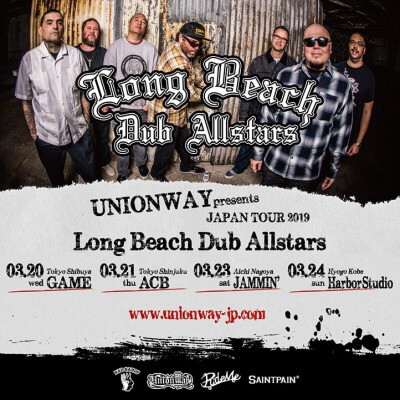 Long Beach Dub Allstars Japan tour 2019 決定