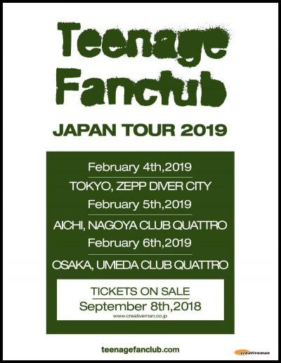 Teenage Fanclub Japan tour 2019 決定