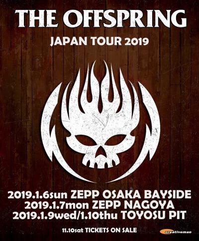 The Offspring Japan tour 2019 決定