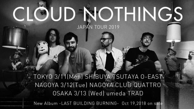 Cloud Nothings Japan tour 2019 決定