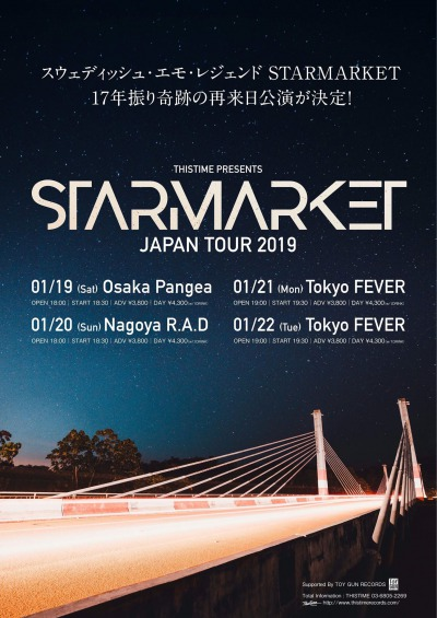 Starmarket Japan tour 2019 announced