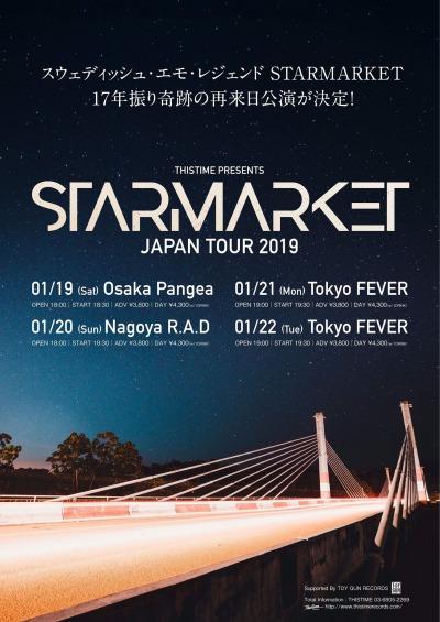 [Live Video] Starmarket Japan tour 2019 in Tokyo (Full Set)