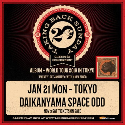 Taking Back Sunday 来日決定