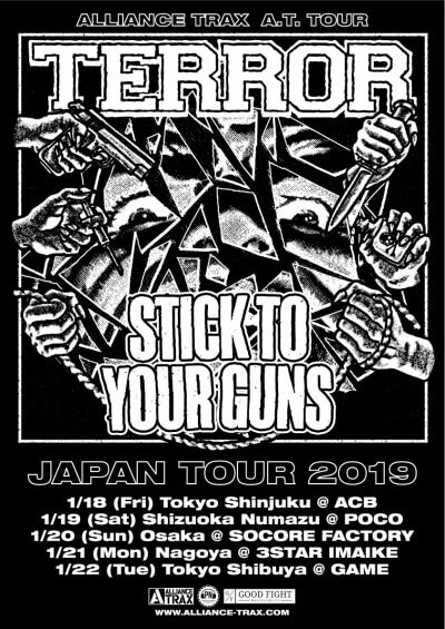 Terror / Stick To Your Guns Japan tour 2019 決定