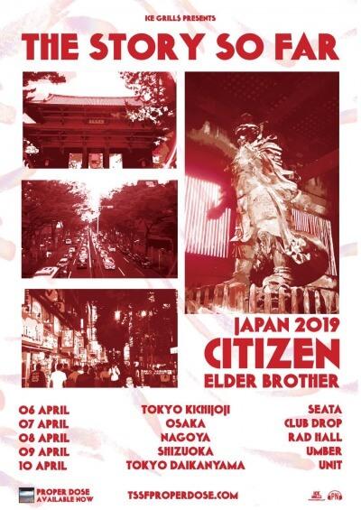 The Story So Far / Citizen / Elder Brother Japan tour 2019 決定