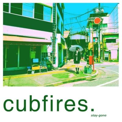 "Cubfires release new song; ""We Don't Have Each Other (ft. Dandy Gilang)"""