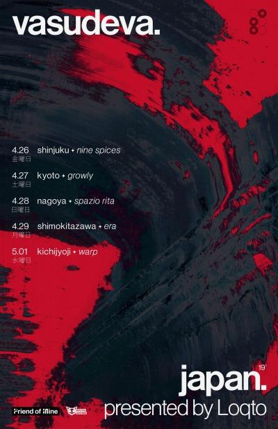 Vasudeva Japan tour 2019 決定