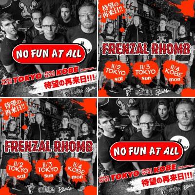 No Fun At All / Frenzal Rhomb Japan tour 2019 決定