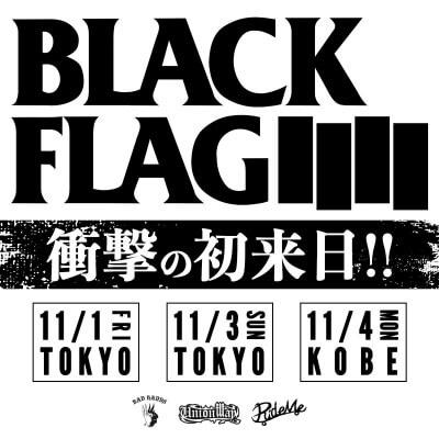 Black Flag Japan tour 2019 決定