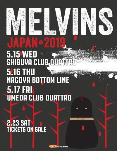 Melvins Japan tour 2019 決定